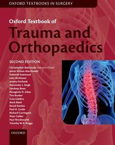 Oxford Textbook of Trauma and Orthopaedics 2nd edition